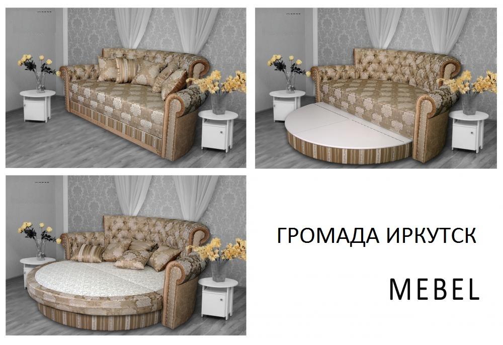 мягкая мебель в наличии круглый диван кровать с прочным